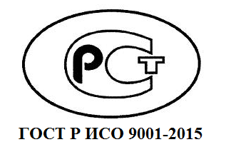 знак_рст_2015.png